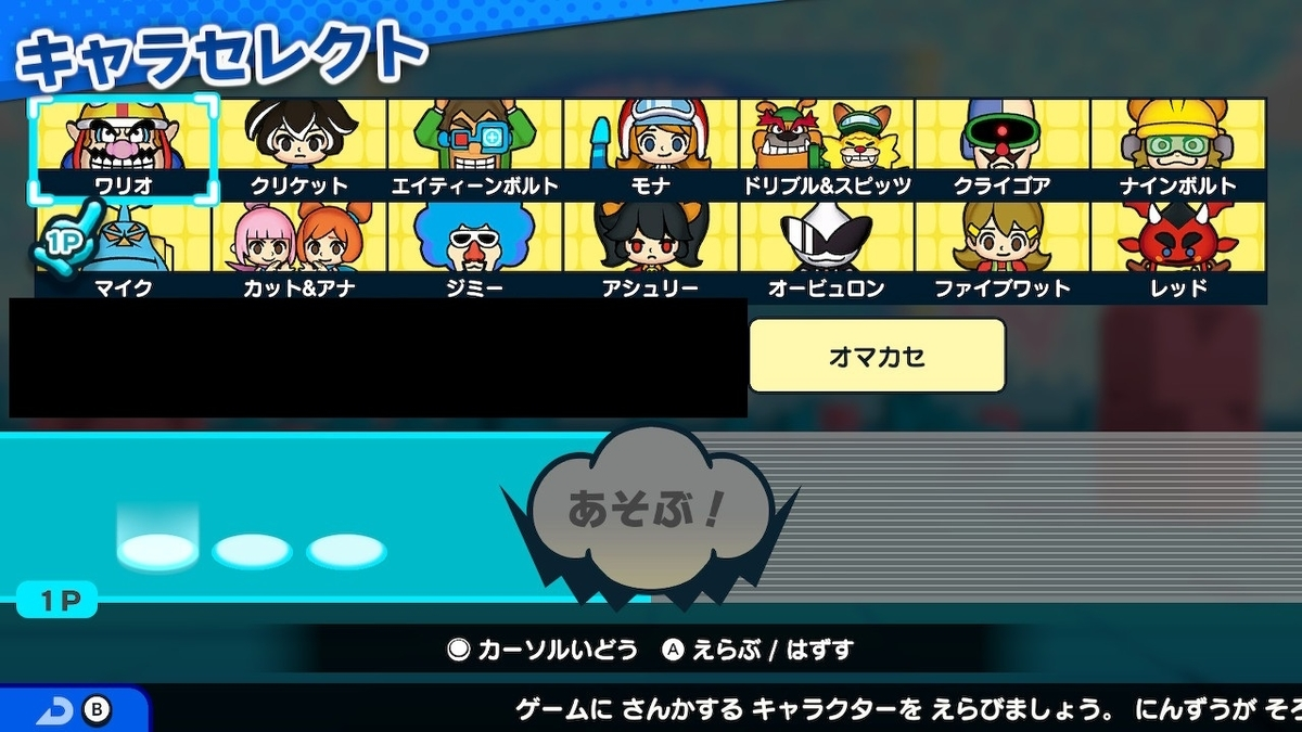 f:id:daikai6:20210914050354j:plain