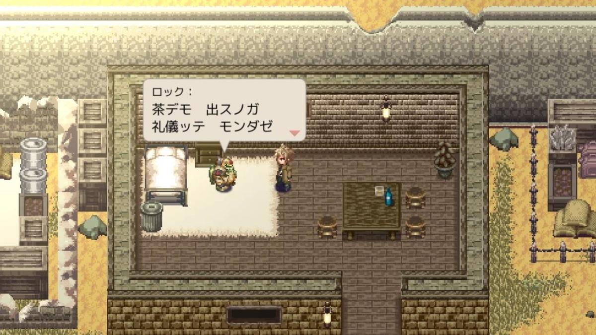 f:id:daikai6:20210914102552j:plain