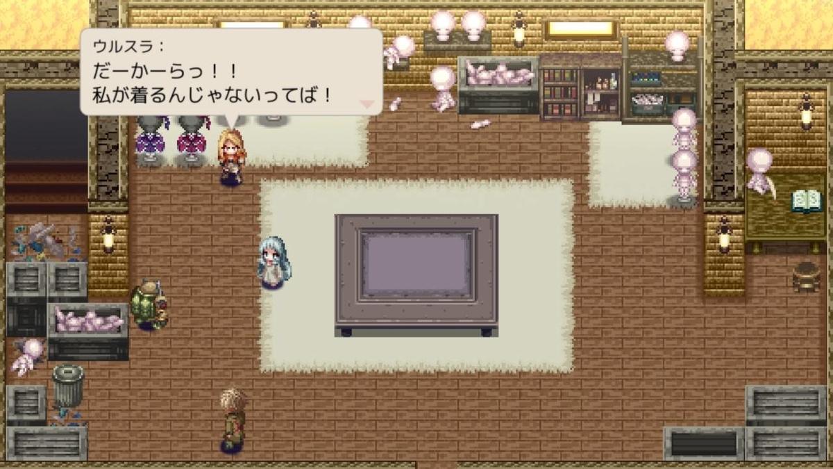 f:id:daikai6:20210914110211j:plain
