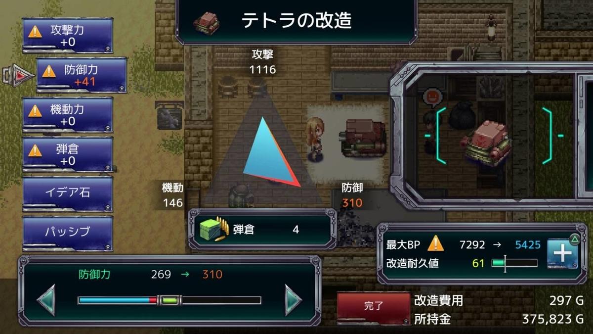 f:id:daikai6:20210914174638j:plain