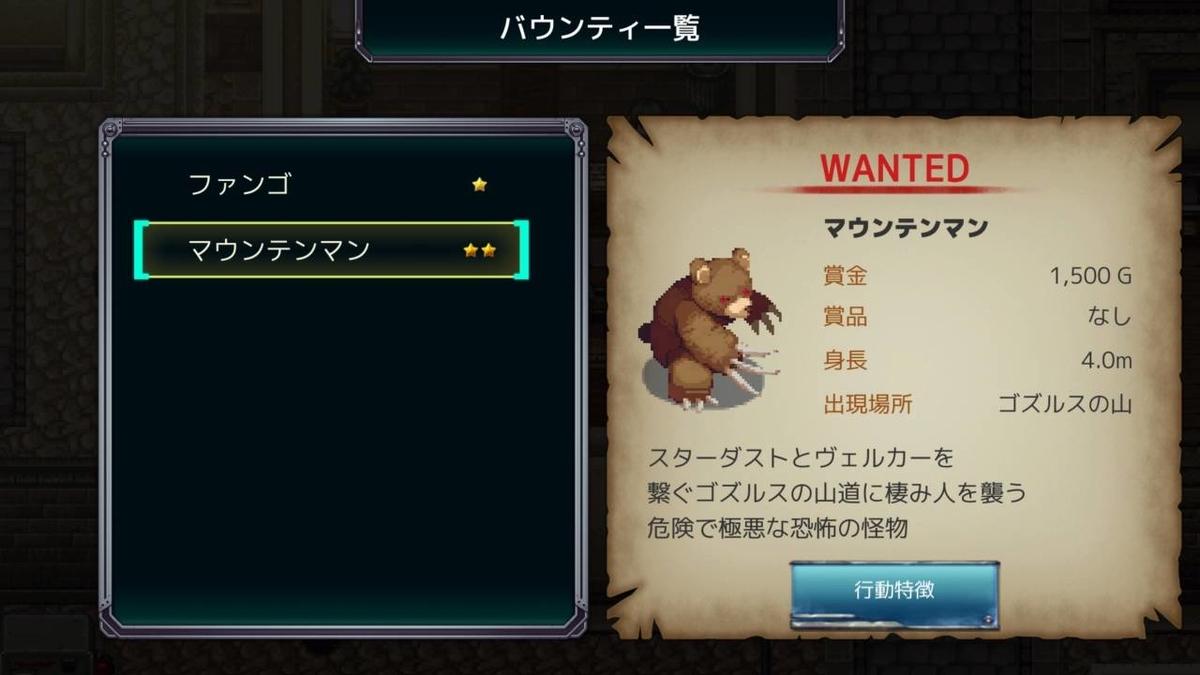 f:id:daikai6:20210914175722j:plain