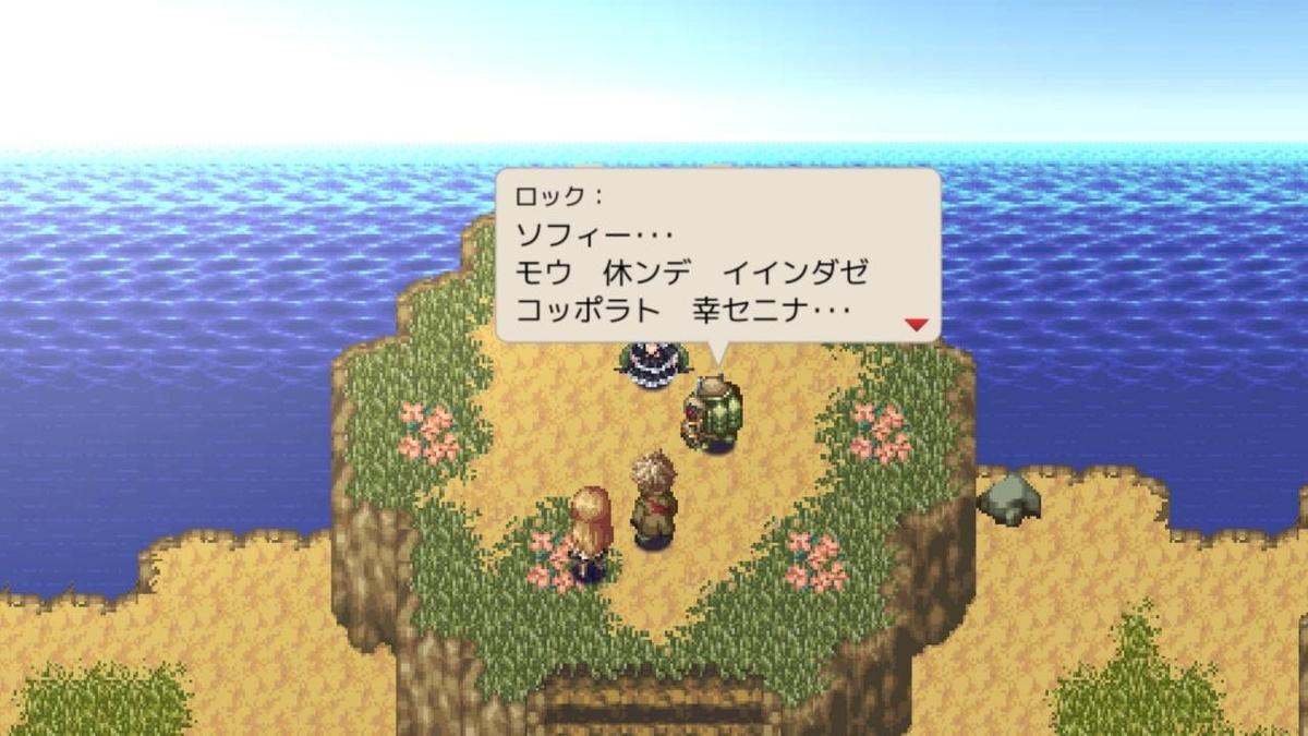 f:id:daikai6:20210914180304j:plain