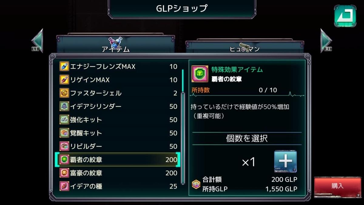 f:id:daikai6:20210914180326j:plain