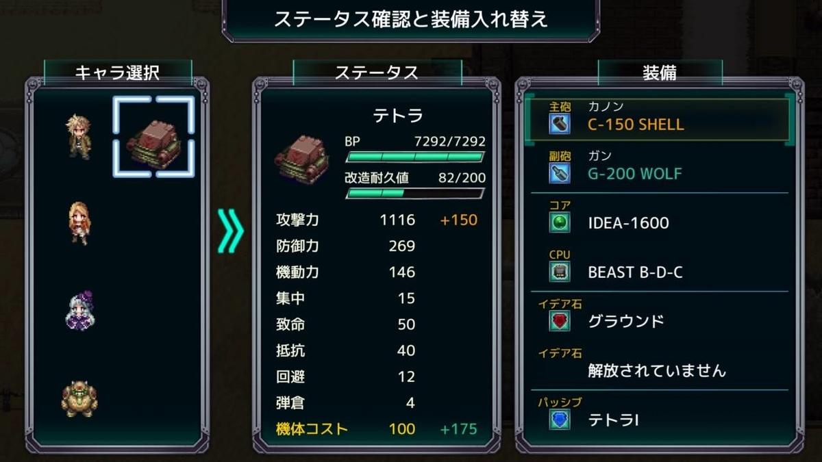 f:id:daikai6:20210914185101j:plain