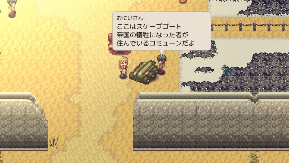 f:id:daikai6:20210914192425j:plain
