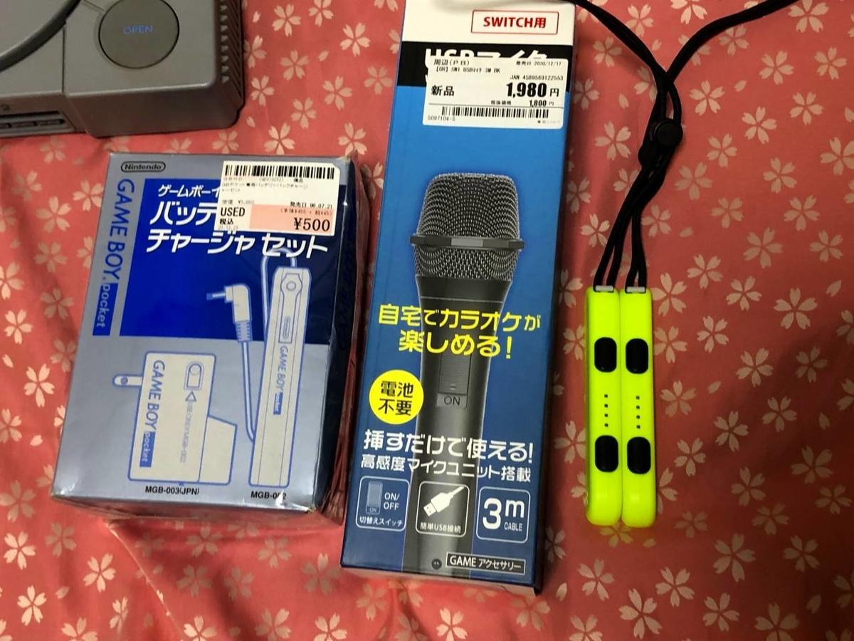 f:id:daikai6:20210918171536j:plain