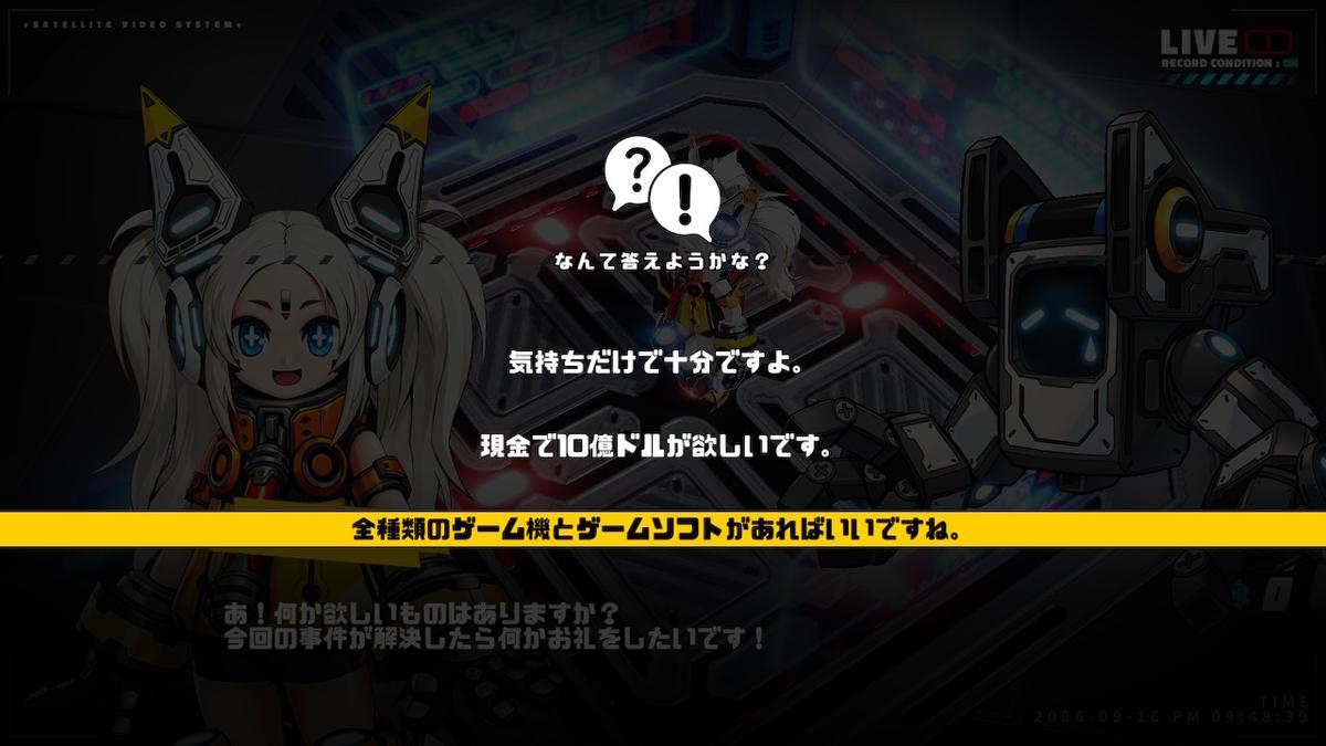 f:id:daikai6:20210924054558j:plain