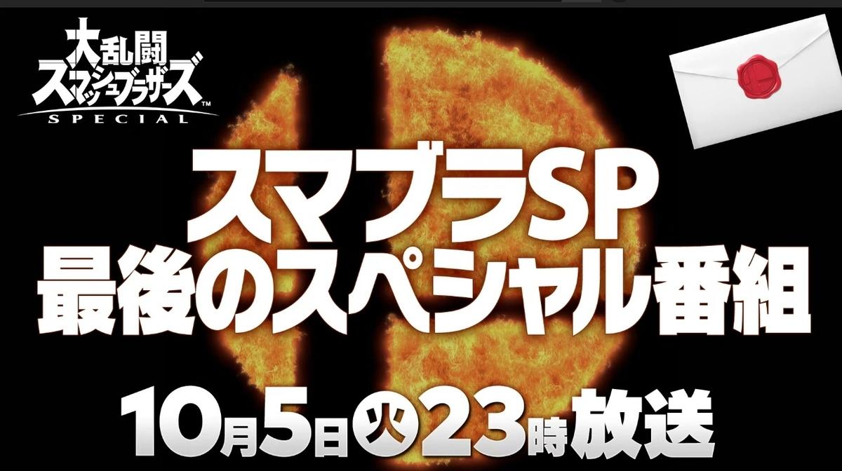 f:id:daikai6:20210924104426j:plain