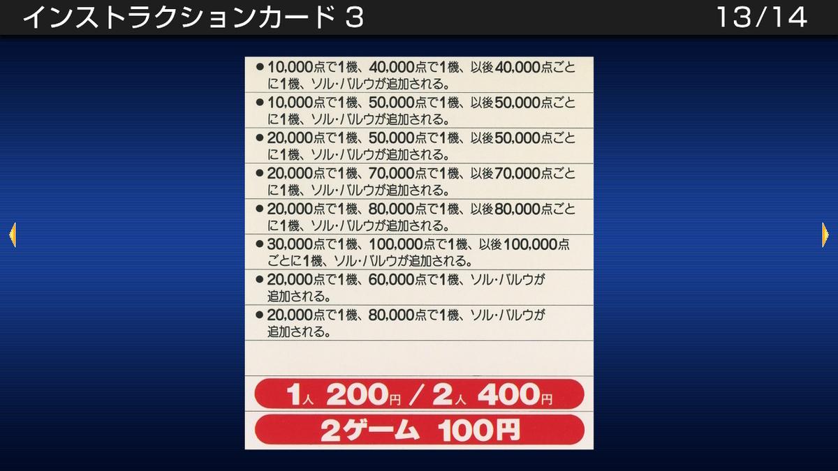 f:id:daikai6:20210924140045j:plain