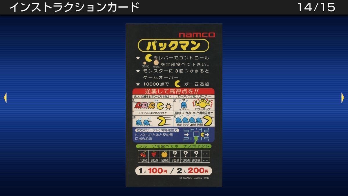 f:id:daikai6:20210924140305j:plain