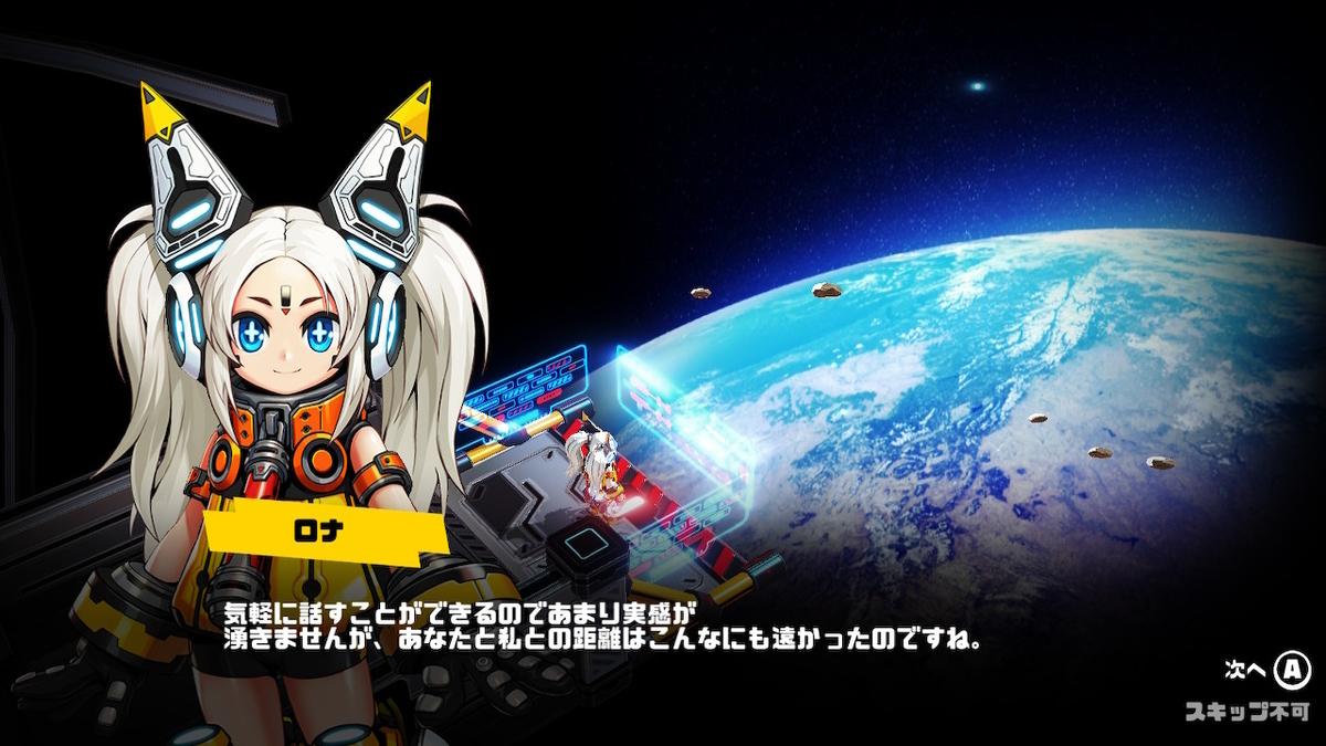f:id:daikai6:20210925203907j:plain