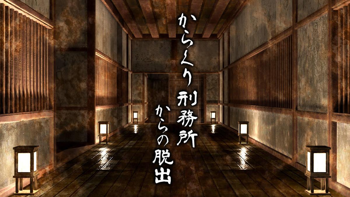 f:id:daikai6:20211007103242j:plain