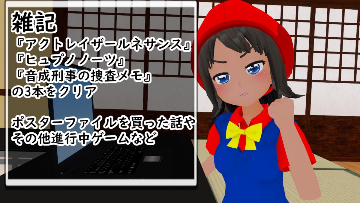 f:id:daikai6:20211008233028p:plain
