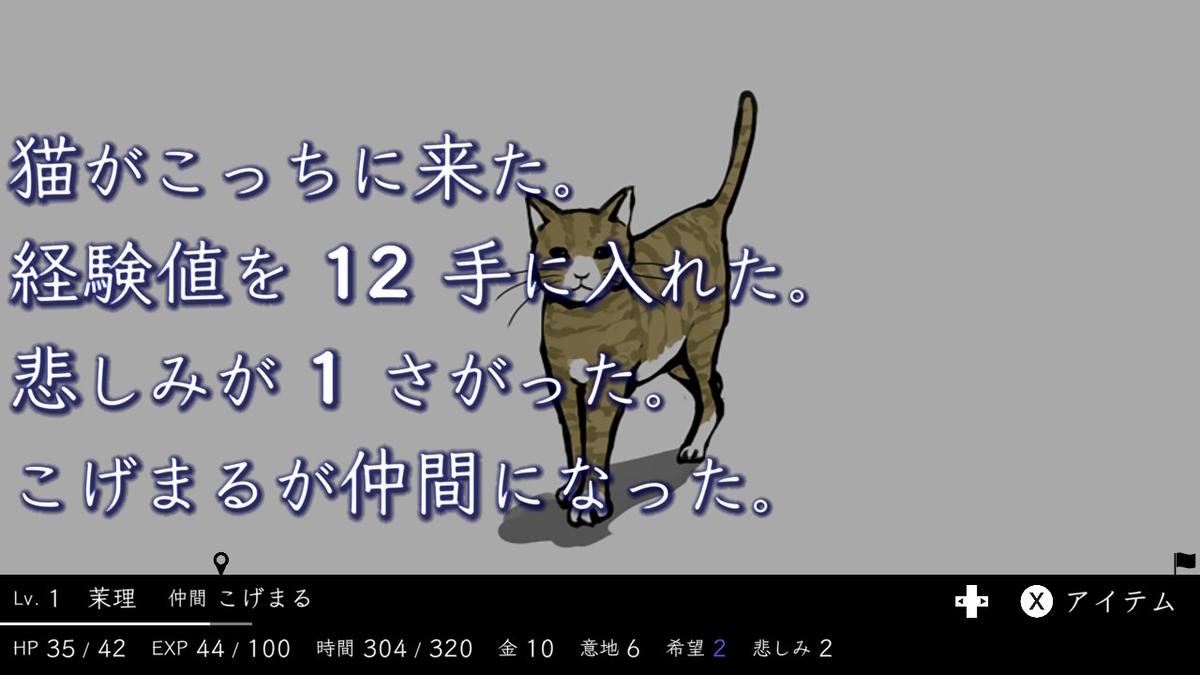 f:id:daikai6:20211008233453j:plain