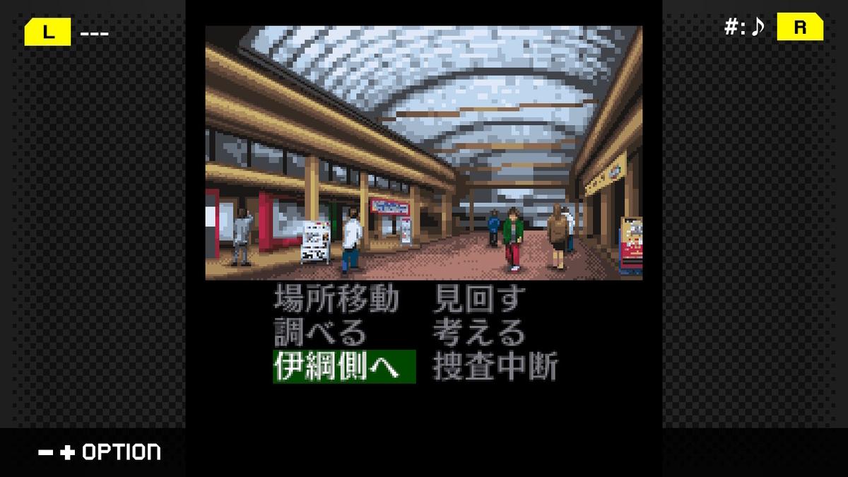 f:id:daikai6:20211011083556j:plain
