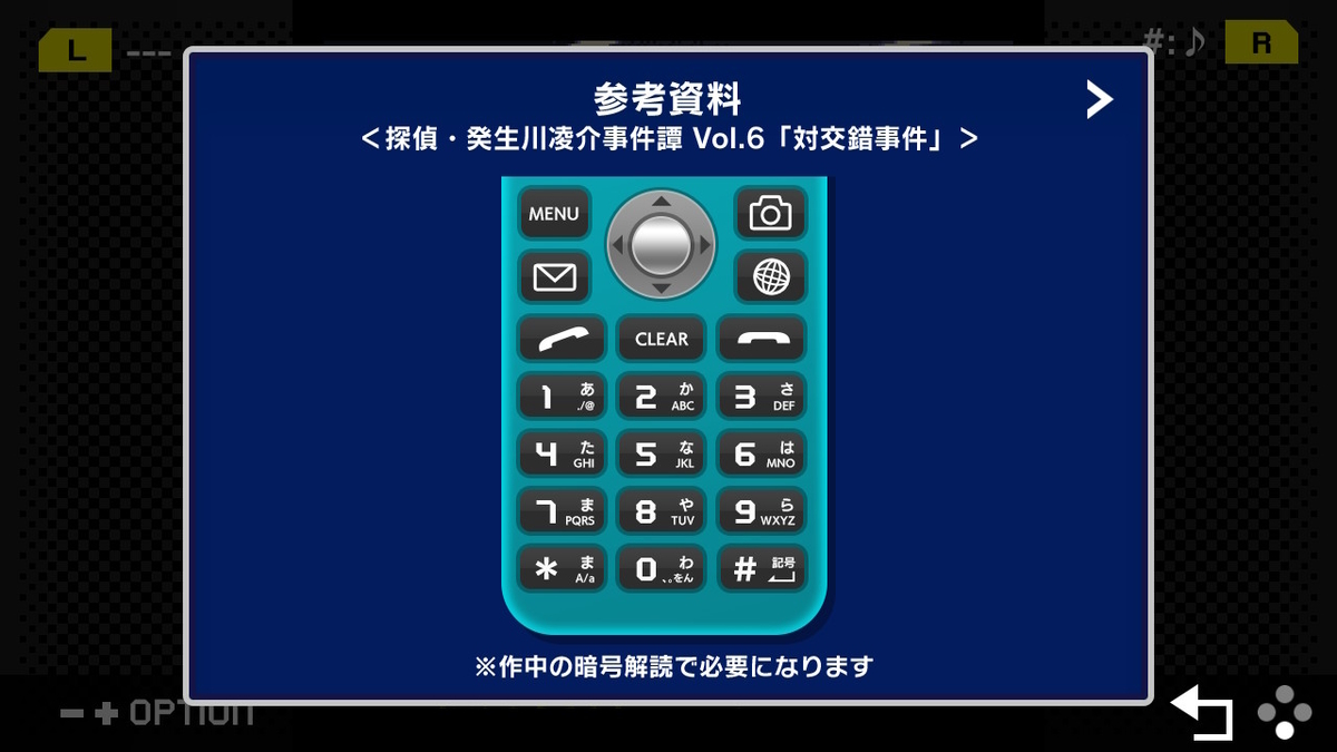 f:id:daikai6:20211011083636j:plain