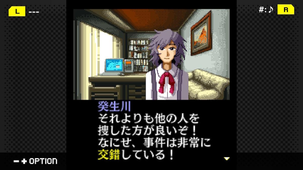 f:id:daikai6:20211011225231j:plain