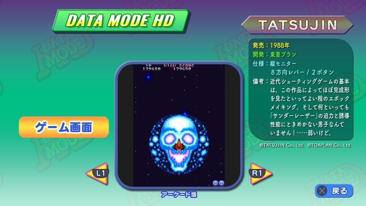f:id:daikai6:20211013082250j:plain