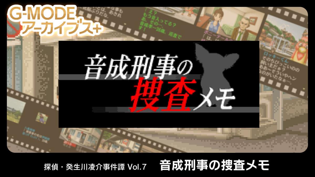 f:id:daikai6:20211013083615j:plain