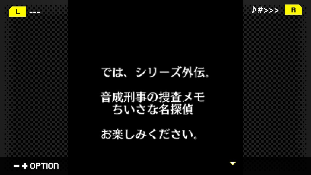 f:id:daikai6:20211013093802j:plain