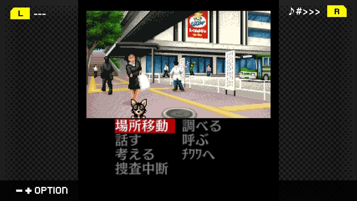 f:id:daikai6:20211013105328j:plain