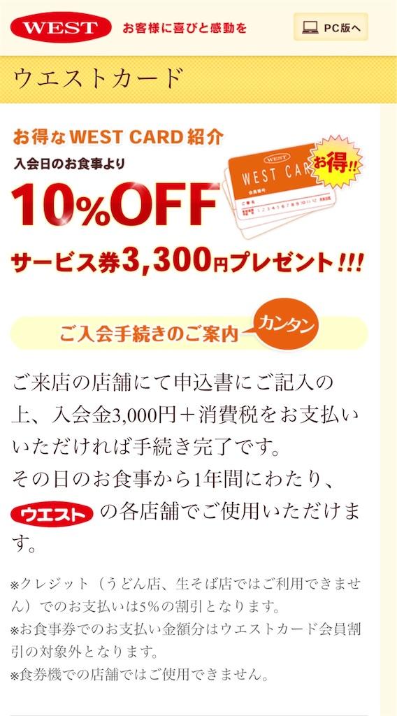 f:id:daikanon:20190915225601j:image