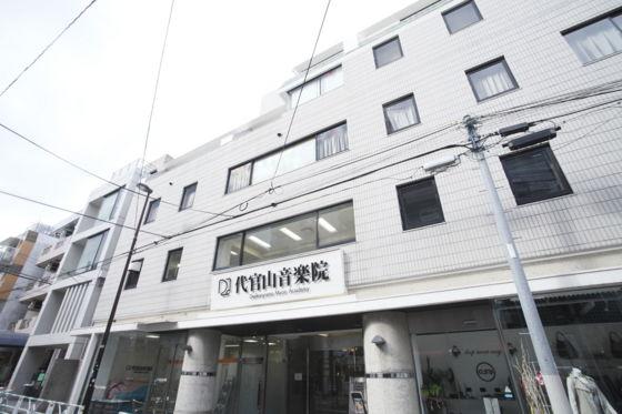 f:id:daikanyama-ongakuin:20130211123616j:plain
