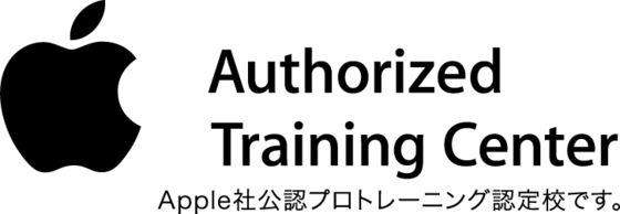 f:id:daikanyama-ongakuin:20131027141844j:plain