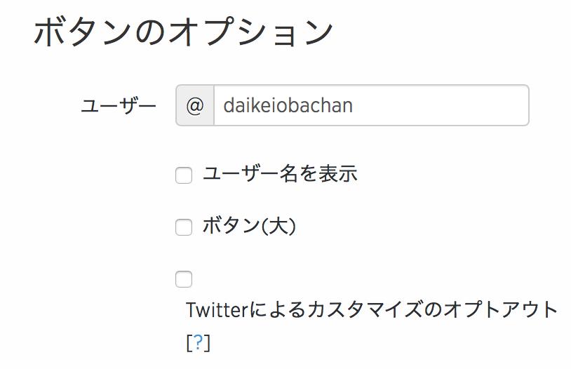 f:id:daikeiobachan:20170401182313p:plain