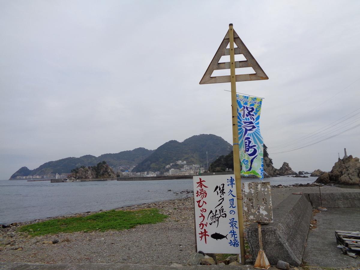 f:id:daikenblog:20200219162935j:plain