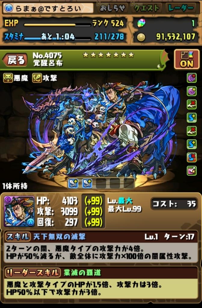 f:id:daikenki1995:20171202140243j:plain