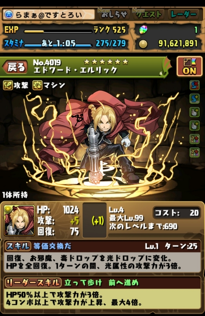 f:id:daikenki1995:20171208202624j:plain