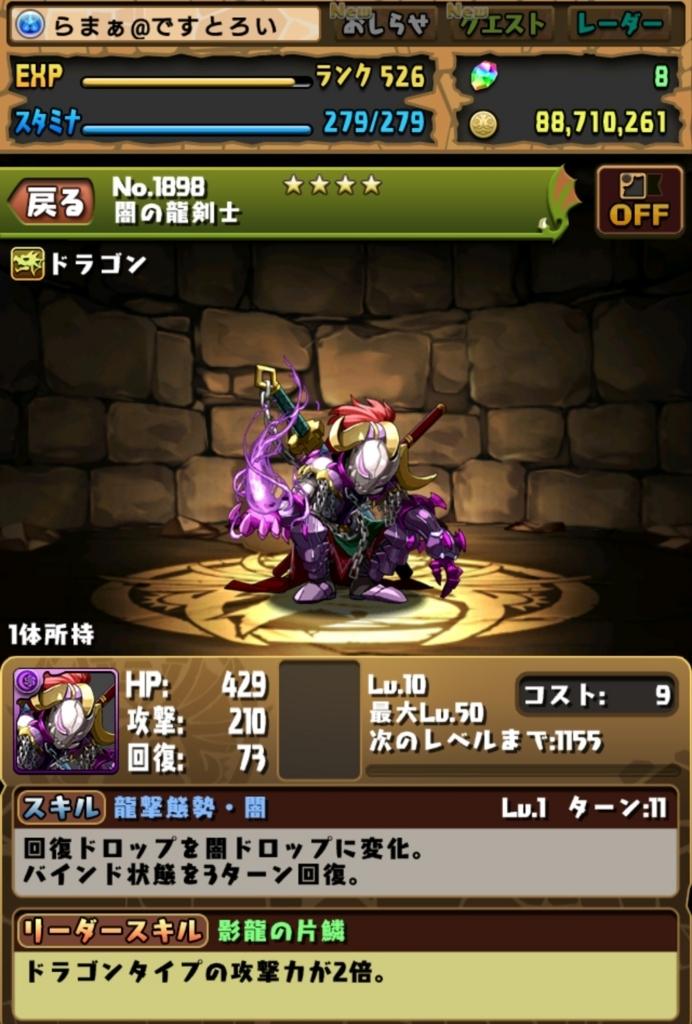 f:id:daikenki1995:20171230123957j:plain