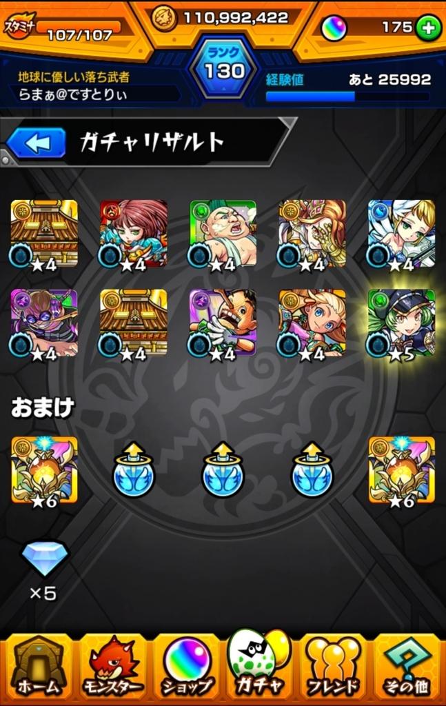 f:id:daikenki1995:20180101031636j:plain