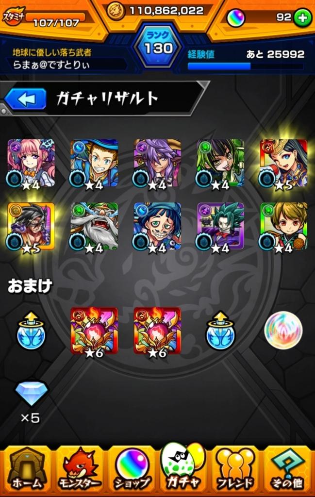 f:id:daikenki1995:20180103143852j:plain