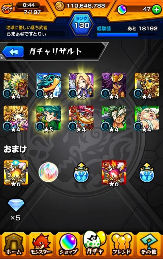 f:id:daikenki1995:20180103144353j:plain