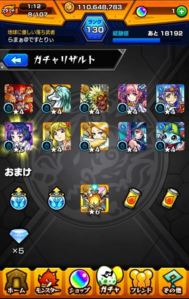 f:id:daikenki1995:20180103144429j:plain
