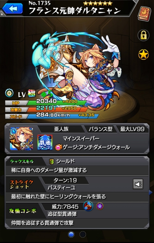 f:id:daikenki1995:20180127142745j:plain