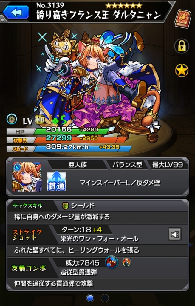 f:id:daikenki1995:20180127142941j:plain