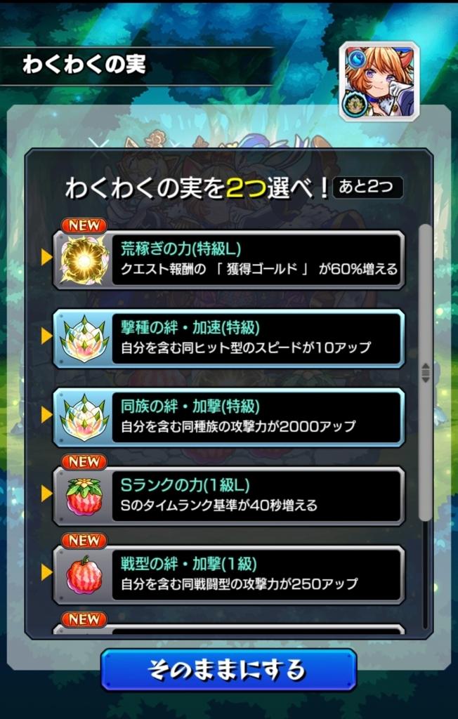 f:id:daikenki1995:20180219160353j:plain