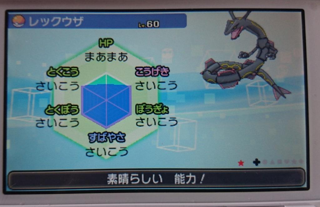 f:id:daikenki1995:20180319134103j:plain