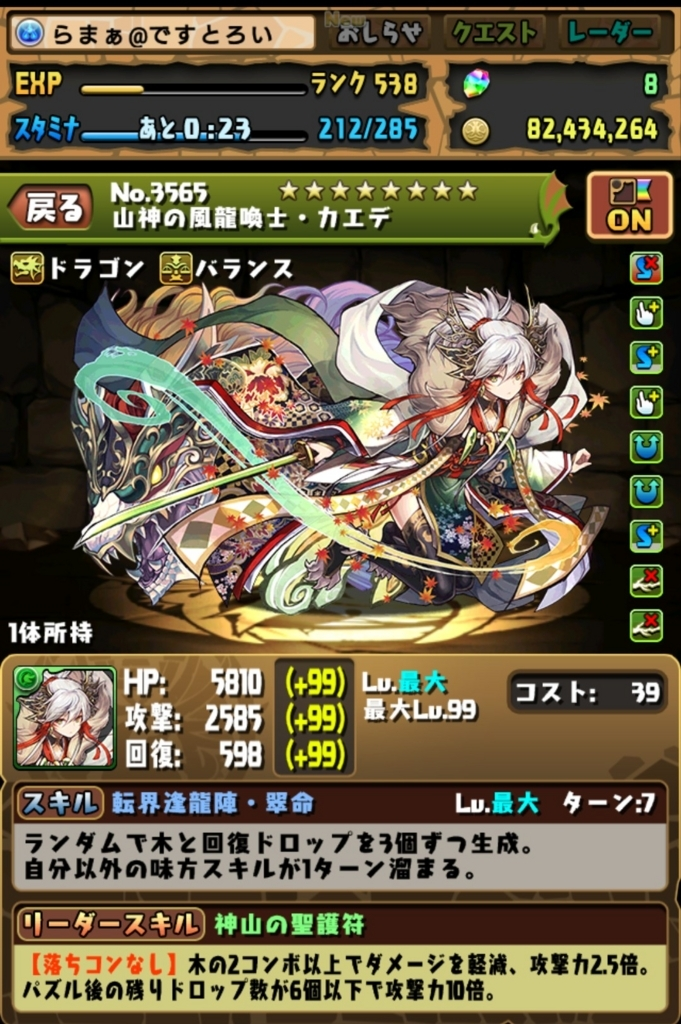 f:id:daikenki1995:20180322132951j:plain