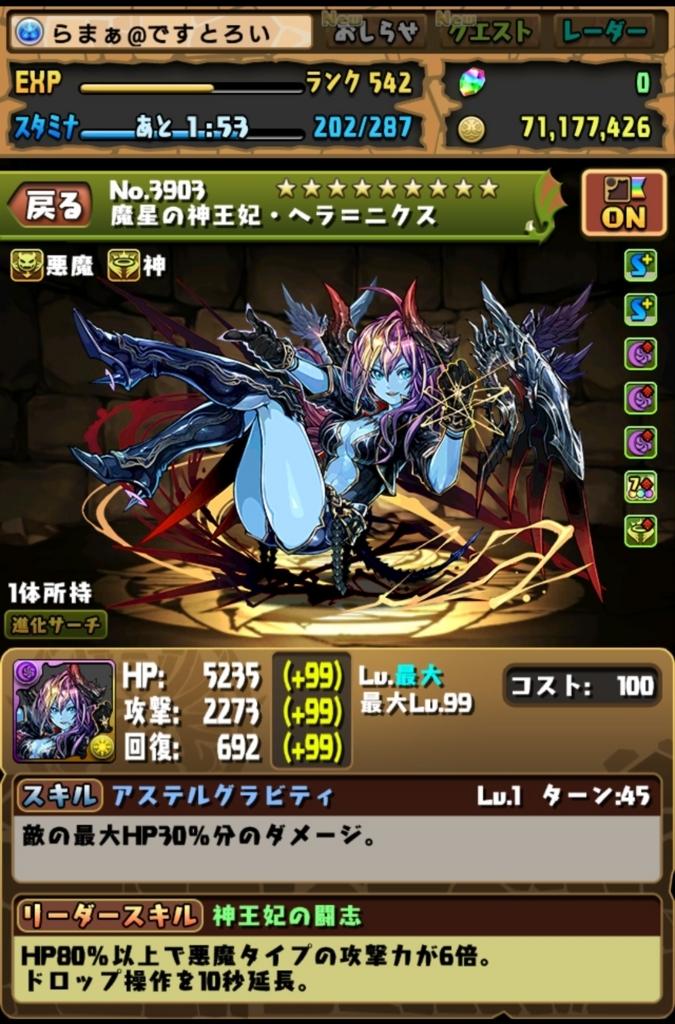 f:id:daikenki1995:20180420004607j:plain