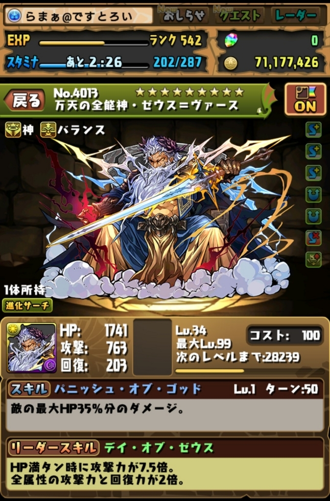 f:id:daikenki1995:20180420004909j:plain