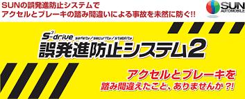 f:id:daiki-em:20190526105616p:plain