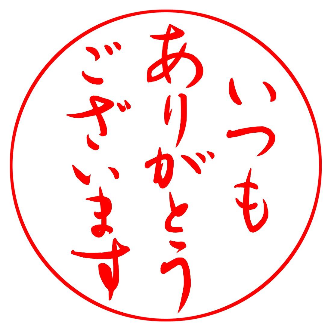 f:id:daiki-em:20190715152155j:plain
