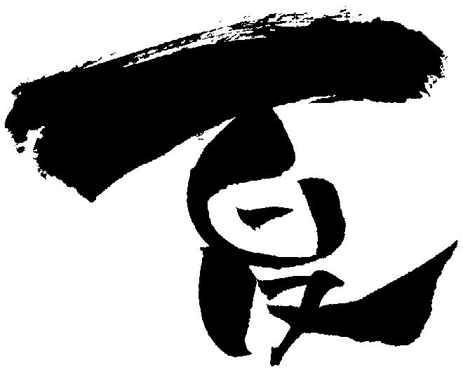 f:id:daiki-em:20190716203501j:plain
