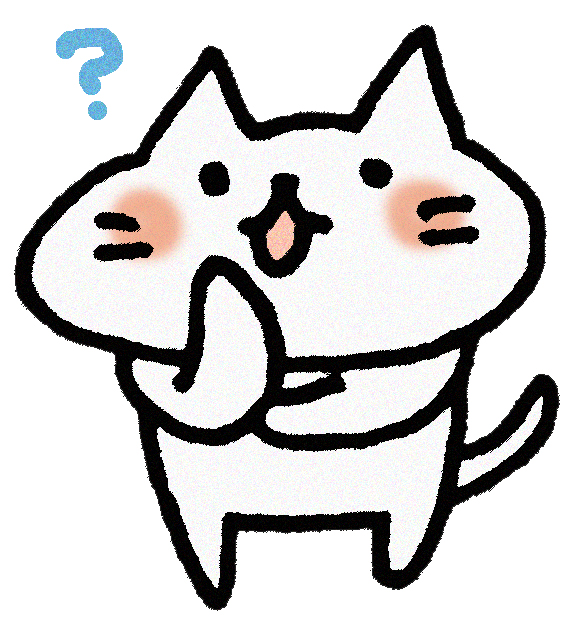 f:id:daiki-em:20190806234412j:plain