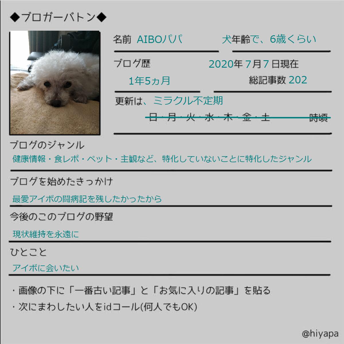 f:id:daiki-em:20200707125007p:plain