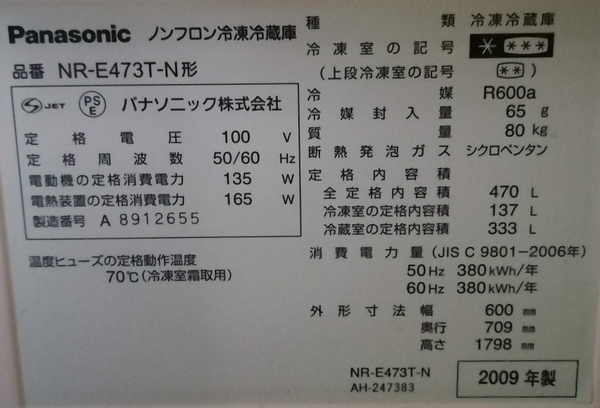 f:id:daiki-em:20210804122100j:image